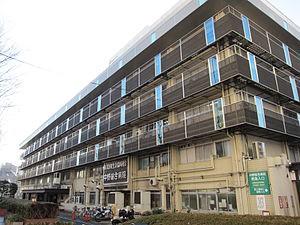 300px-Nakano_General_Hospital