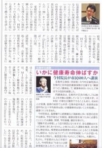 スキャン_20151201 (4)